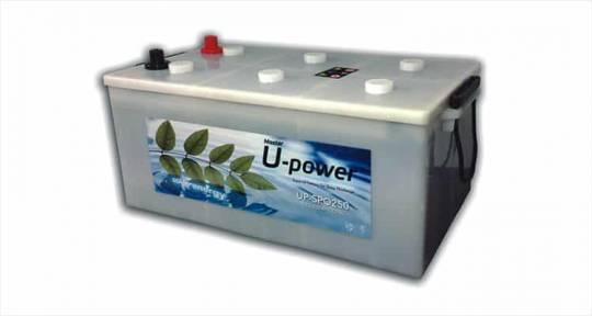 batería solar de 12 voltios