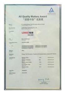 Premio concedido por TÜV a Longi Solar